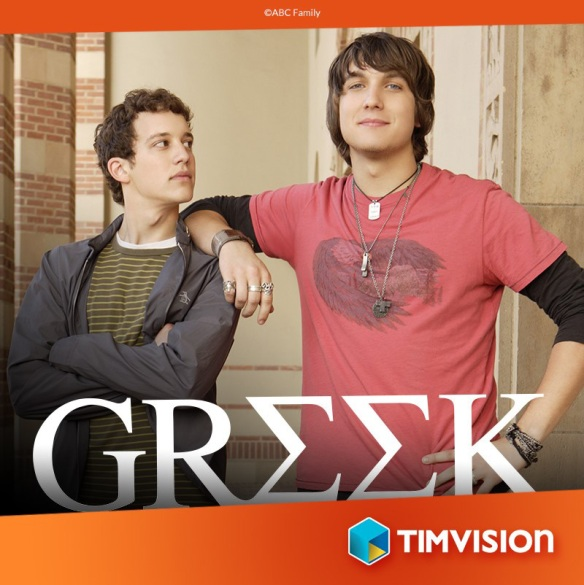 Greek-TIMVision